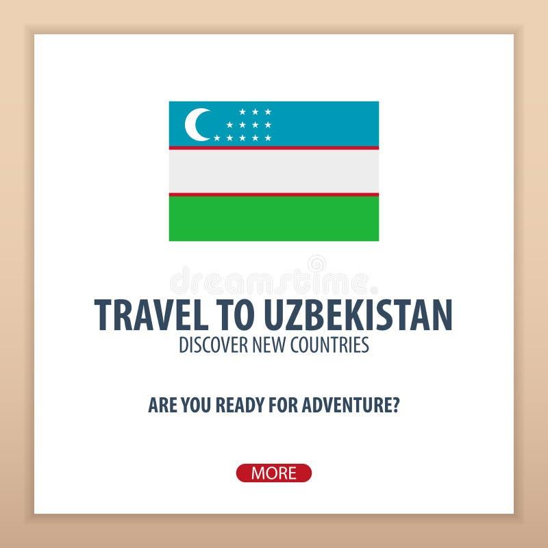 Viaje a Uzbekistán Descubra y explore los nuevos países Viaje de la aventura ilustración del vector