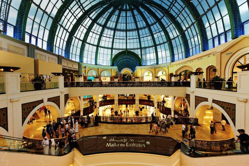 Viale della Doubai degli emirati fotografia stock libera da diritti