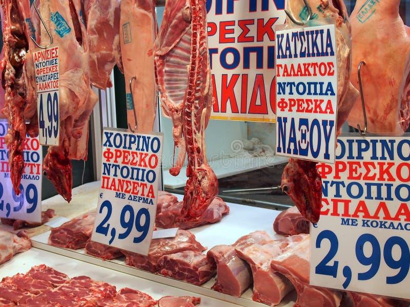 Viande de chèvre fraîche, marchés d'Athènes image stock