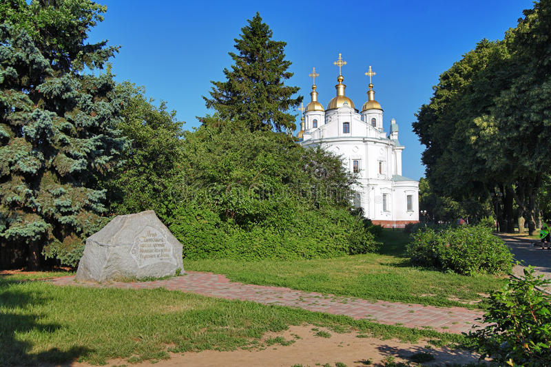Vicino di pietra commemorativo la cattedrale a Poltava fotografia stock