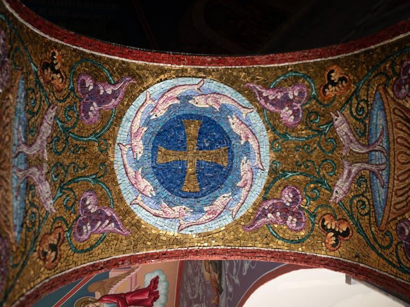 Murali, Mosaico E Pitture Sul Soffitto Dello St Peter B ...