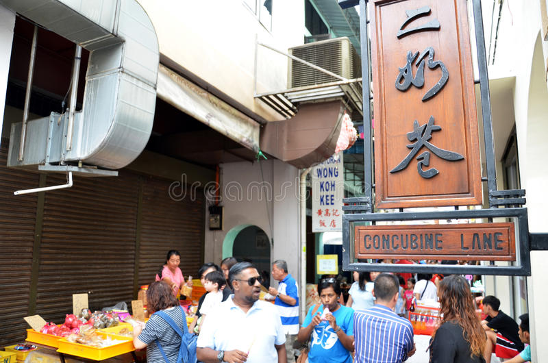 Vicolo del Concubine di Ipoh, Perak fotografie stock