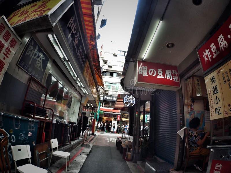 Vicolo di Ximending immagini stock libere da diritti