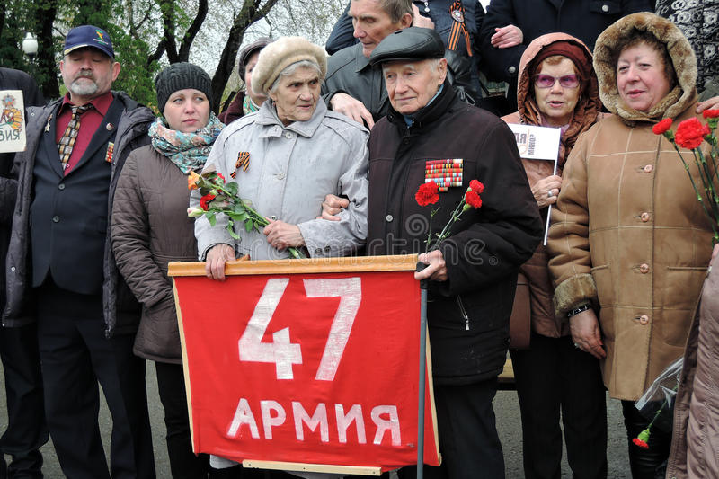 Victory Day celebration in Moscow. stock photo
