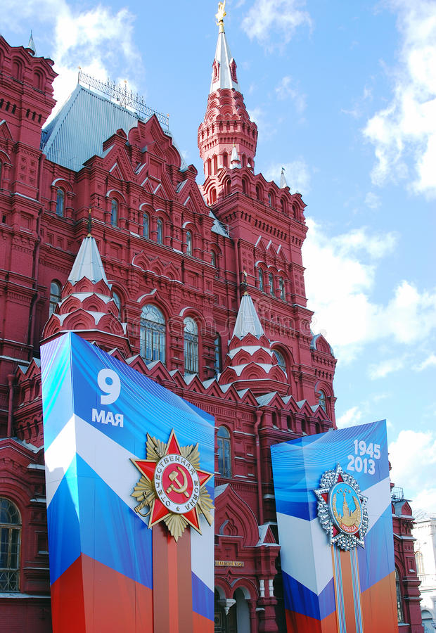 Victory day decoration on the red square editorial stock for B day decoration