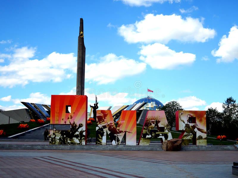 Victory Day a Minsk immagini stock