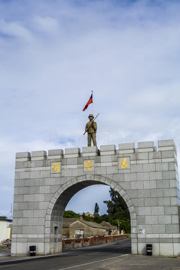 Victory Gate royalty free stock photos