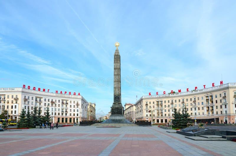 Victory Monument in der Stadt Minsk, Weißrussland lizenzfreie stockfotos