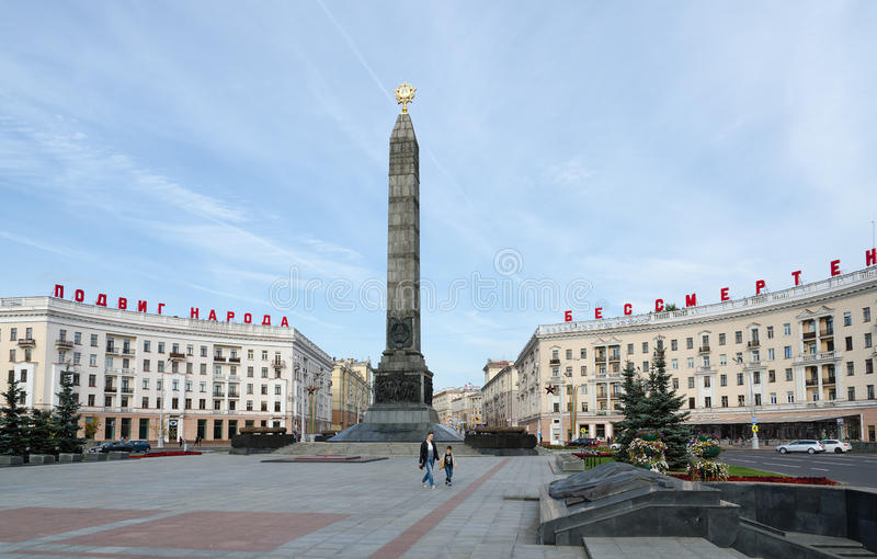 Victory Monument, Minsk, Weißrussland stockfotografie
