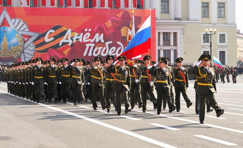Victory parade. royalty free stock photography