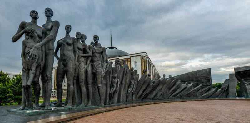Victory Park, monumento do holocausto imagens de stock