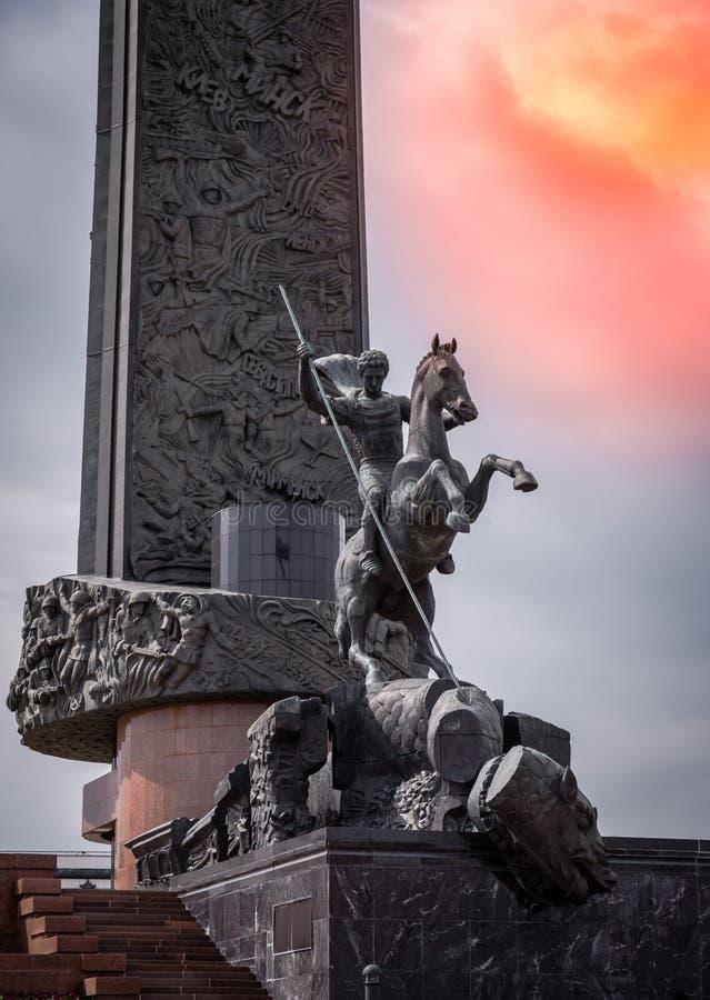 Victory Park sur le Poklonnaya Gora Moscow photo stock