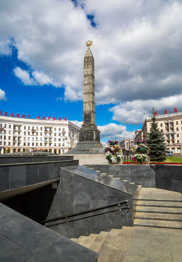 Victory Square, Minsk, image stock