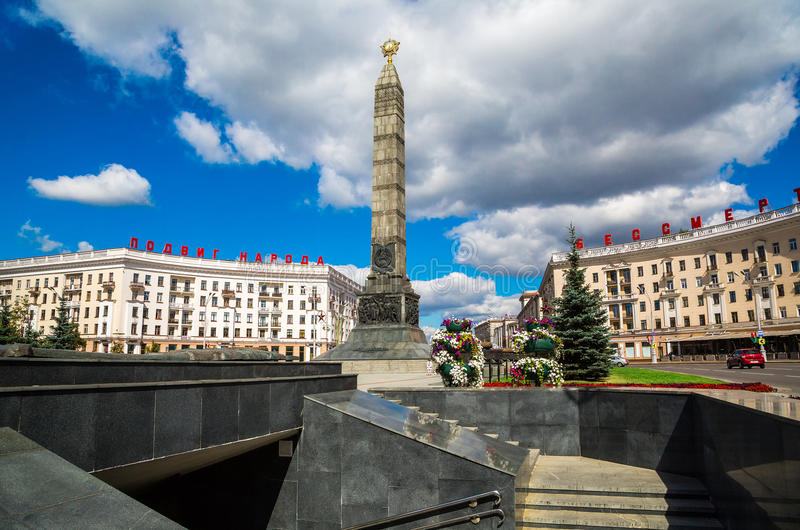 Victory Square, Minsk, Belarus, images stock