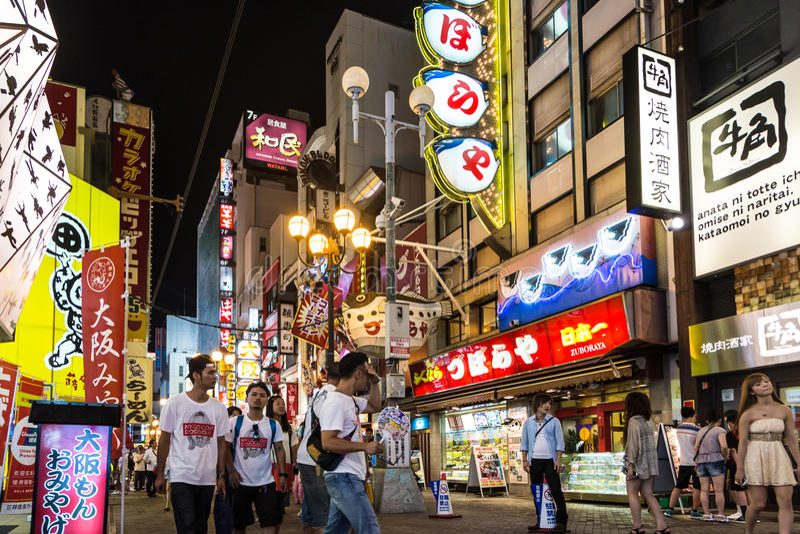 Vida de noche de Osaka fotografía de archivo libre de regalías