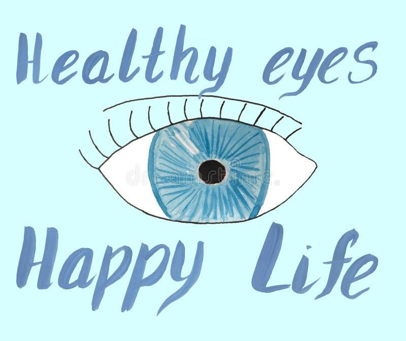 Vida feliz dos olhos saudáveis do olho e da inscrição ilustração do vetor