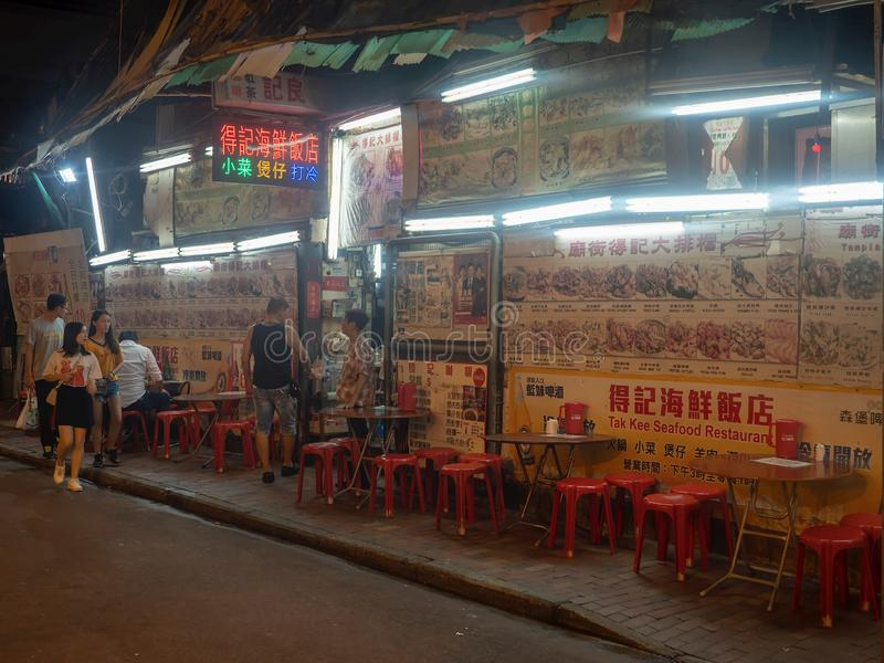 Vida noturno em Hong Kong imagem de stock