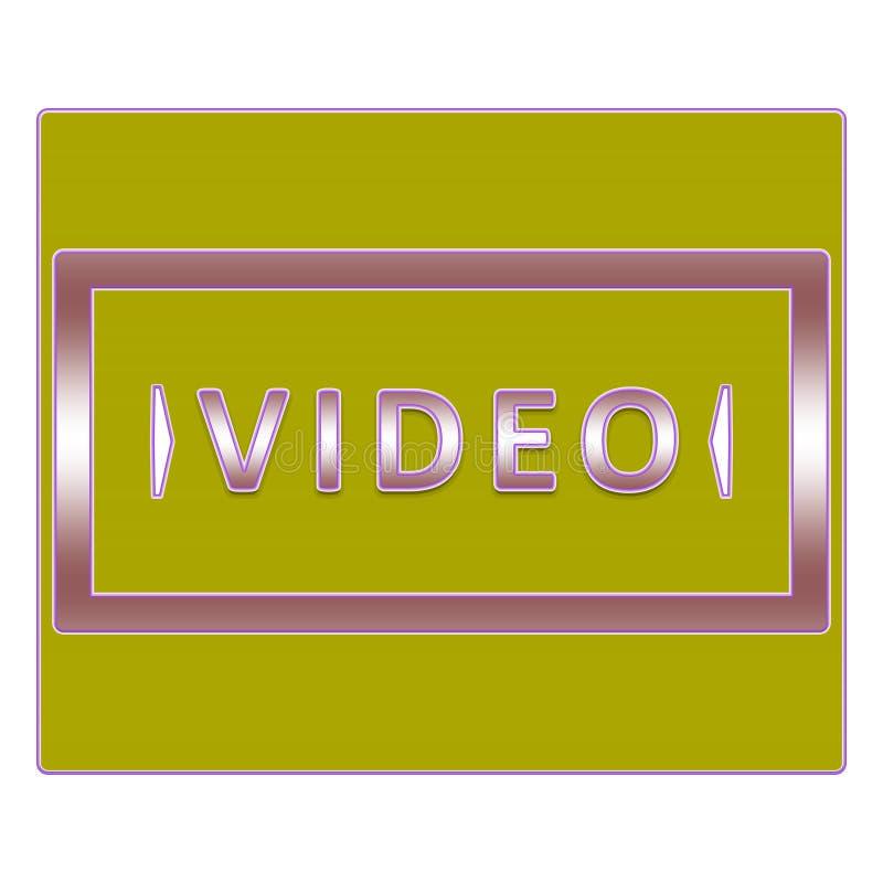 Video knapp royaltyfri illustrationer