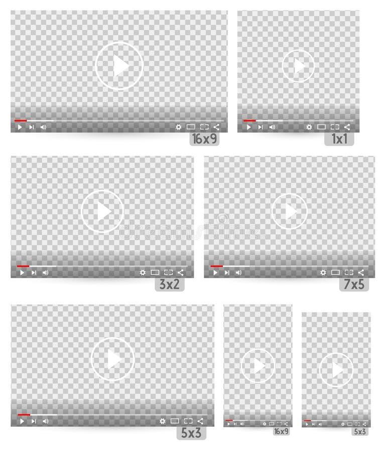 Videoramar royaltyfri illustrationer