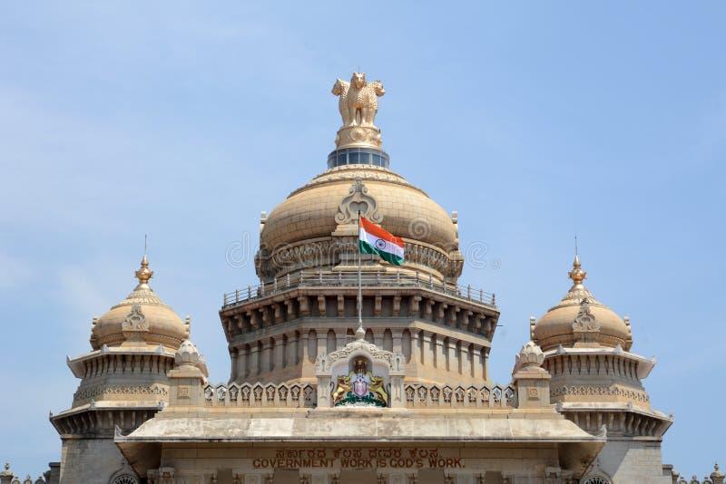 Vidhana Soudha photographie stock libre de droits