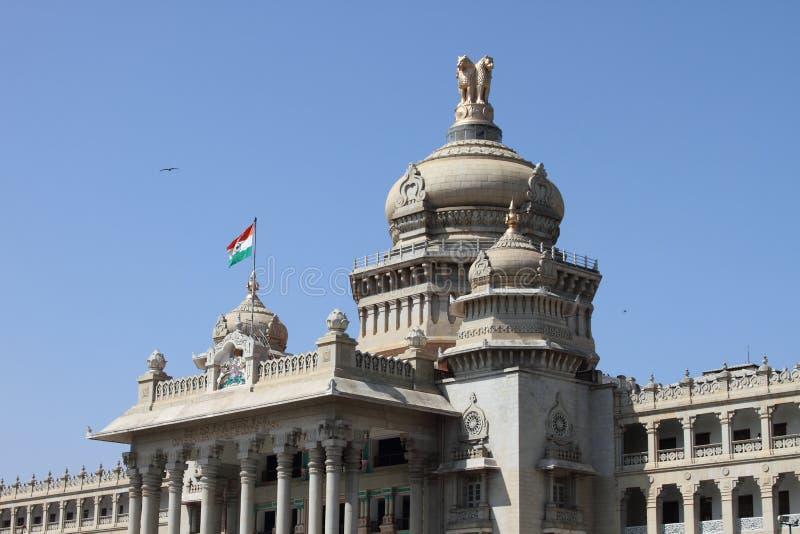 Vidhana soudha building