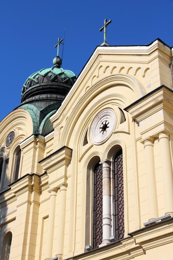 Vidin, Bulgarien lizenzfreie stockfotografie