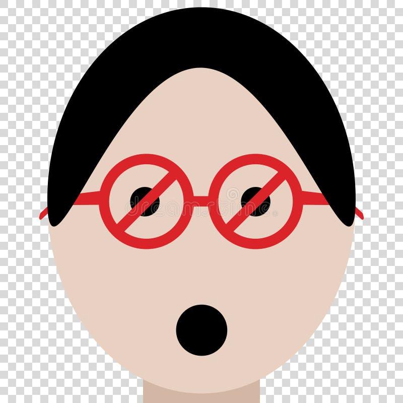 vidrios de la restricción que prohíben para mirar el fondo vacío stock de ilustración