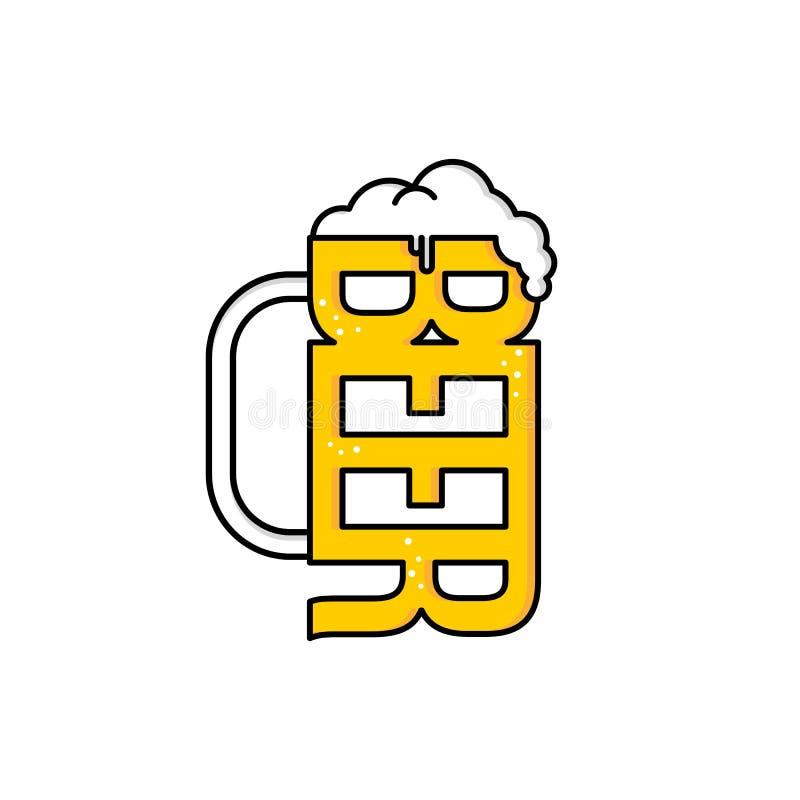 vidro frio do vetor da cerveja ilustração royalty free
