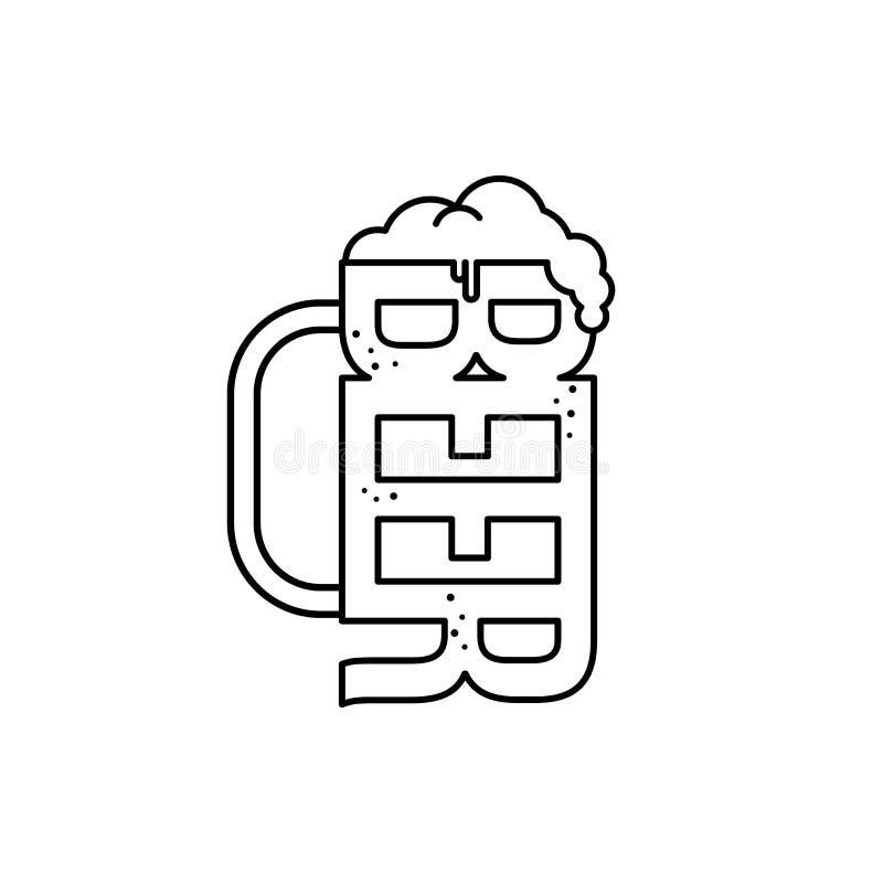 vidro frio do vetor da cerveja ilustração do vetor