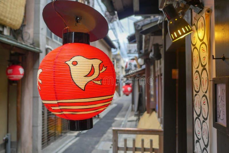Vie di Gion a Kyoto, Giappone immagine stock