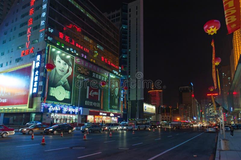 Vie di Shenyang alla notte fotografia stock libera da diritti