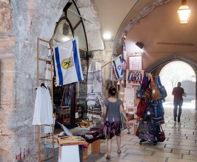 Vie silenziose nella vecchia città di Gerusalemme, Israele Mercato della via dell'ha Gai del batuffolo di EL fotografia stock libera da diritti