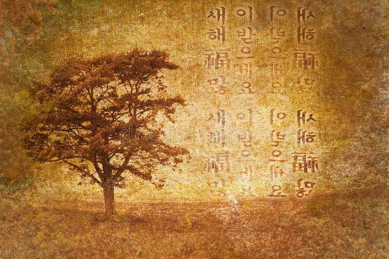 Vieil arbre d'abrégé sur cru avec des lettres du Japon illustration libre de droits