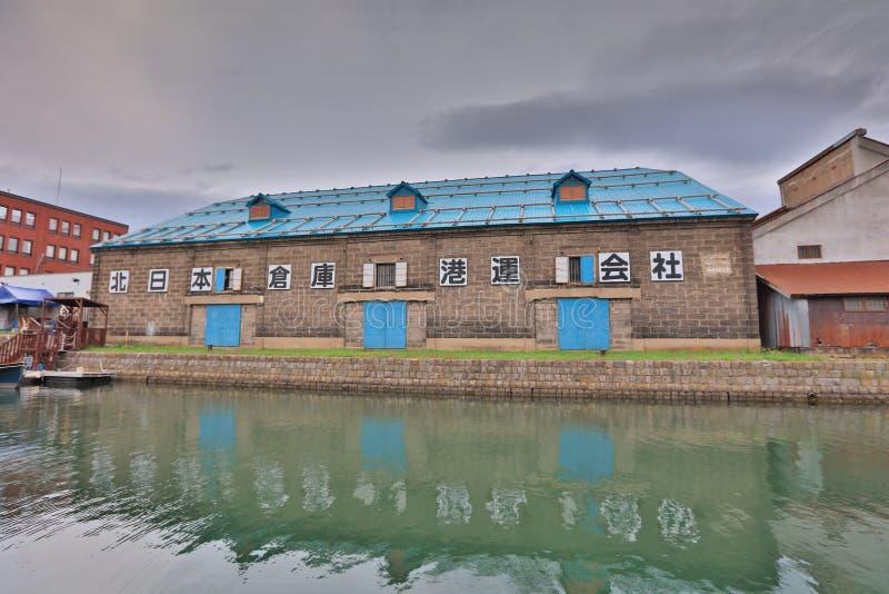 Vieil entrepôt le long de canal d'Otaru, point de repère célèbre photo stock
