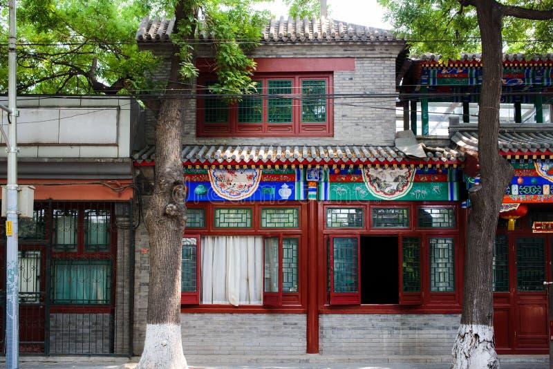Vieille architecture de stret de ville, Pékin photographie stock libre de droits