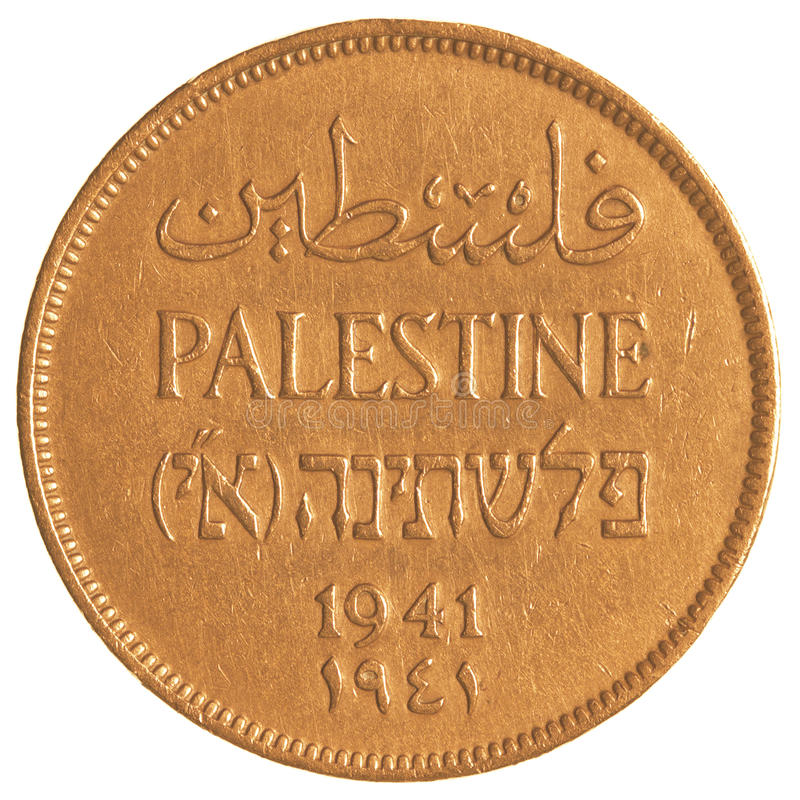 Vieille pièce de monnaie de mil d'Israélien de l'ère britannique de mandat photographie stock libre de droits