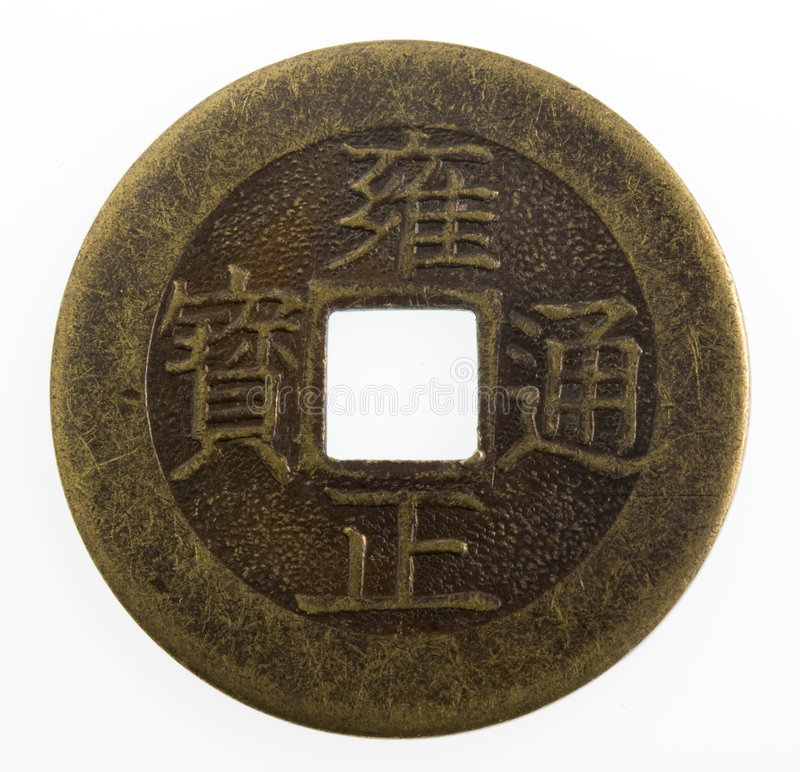 Vieille pièce de monnaie japonaise image libre de droits