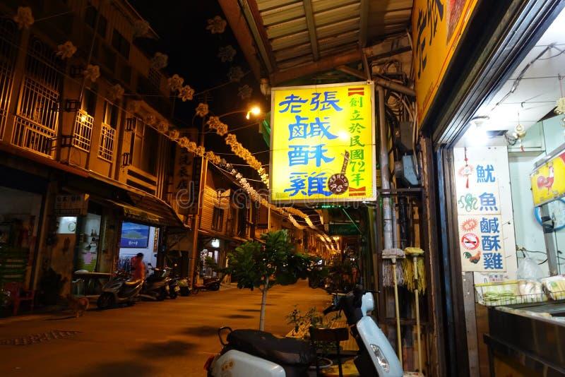 Vieille ville de Hengchun dans kenting images libres de droits