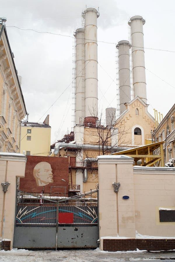 Vieja central eléctrica fotos de archivo