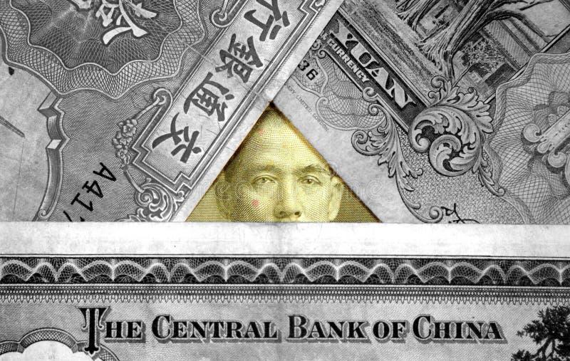 Viejo Dinero En Circulación Chino. Imagen de archivo