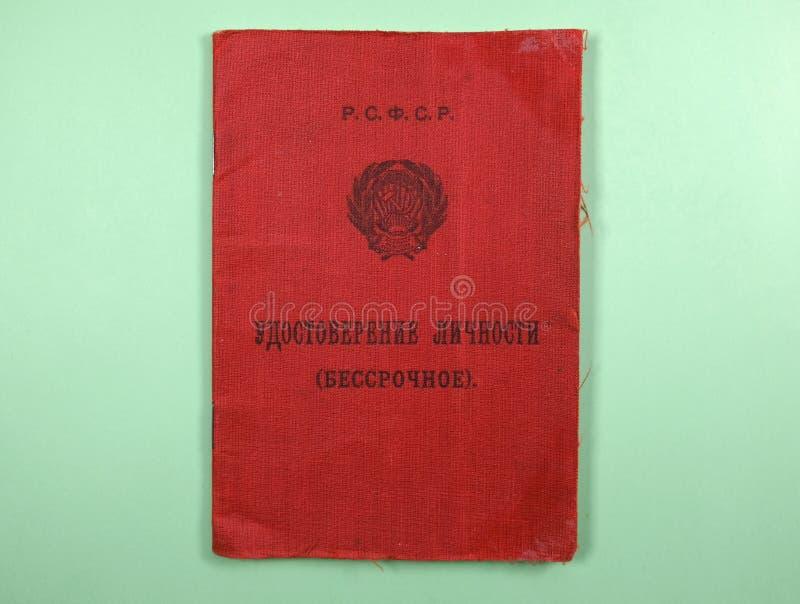 Viejo documento de identidad del pasaporte soviético fotos de archivo libres de regalías