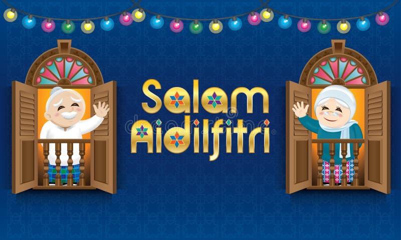 Viejo hombre musulmán y mujer que se colocan en una ventana malaya del estilo, celebrando el festival de Raya stock de ilustración