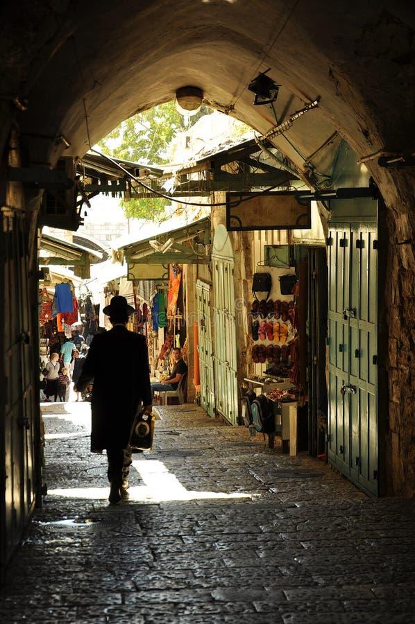 Viejo mercado, Jerusalén fotos de archivo libres de regalías