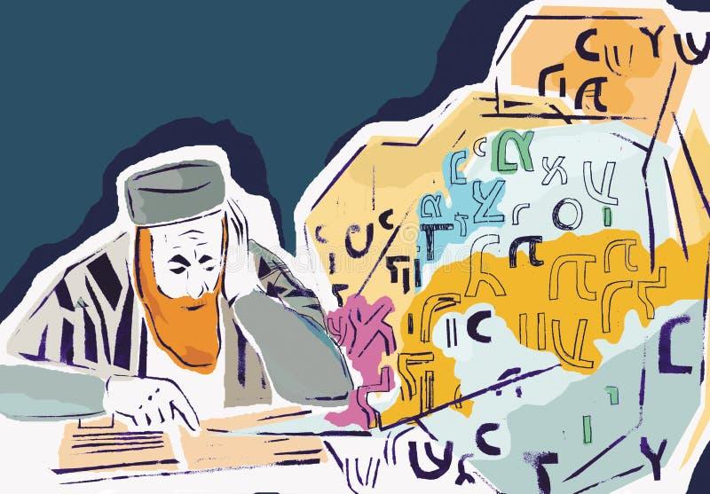 Viejo rabino stock de ilustración