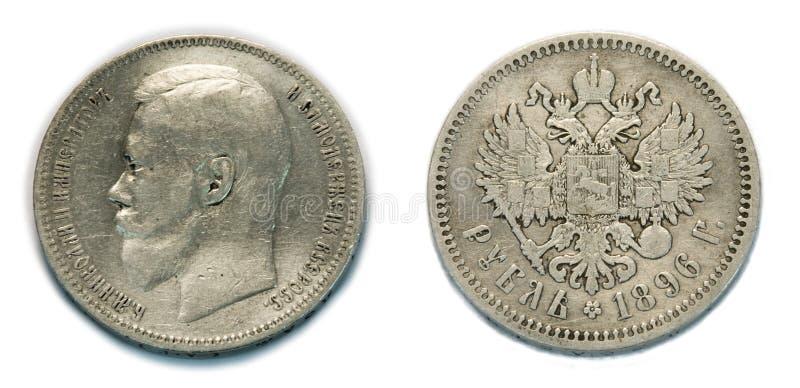 Viejo rubl de plata ruso 1896 imagen de archivo
