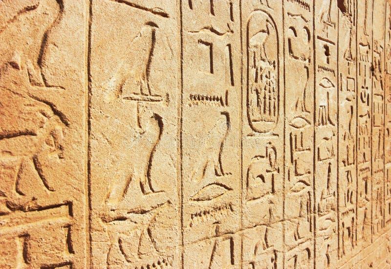 Viejos jeroglíficos de Egipto imagen de archivo libre de regalías