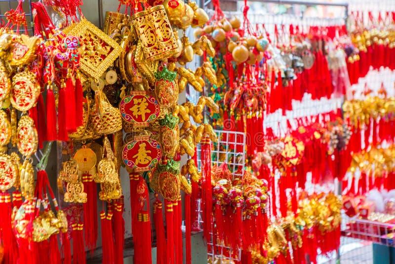 Viel Fetisch günstig vom Chinesen Die Buchstaben im Bilddurchschnitt stockfoto