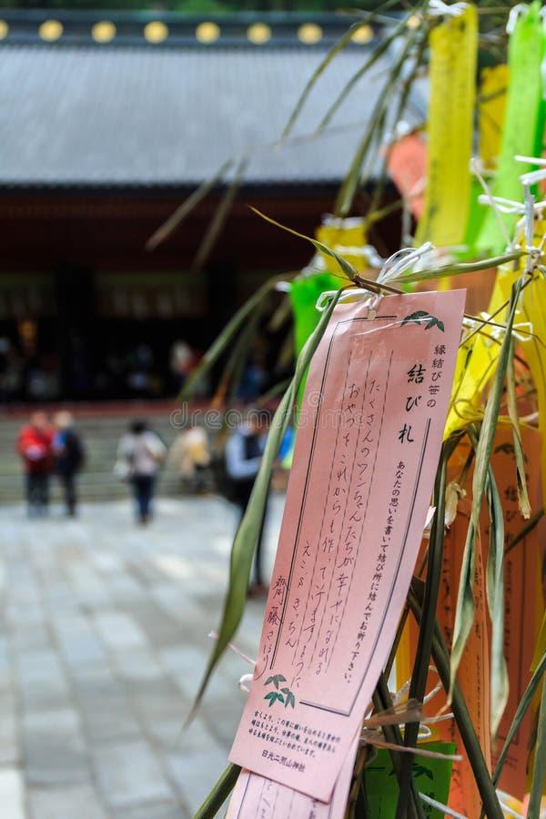 Viele bunten Papierstreifen oder traditionelle Gewohnheit Tanzaku von Tana lizenzfreies stockfoto
