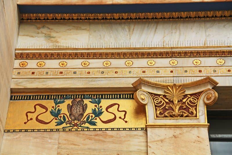 Vielfarbige Details über die nationale Akademie von Künsten in Athen, Griechenland lizenzfreie stockfotografie