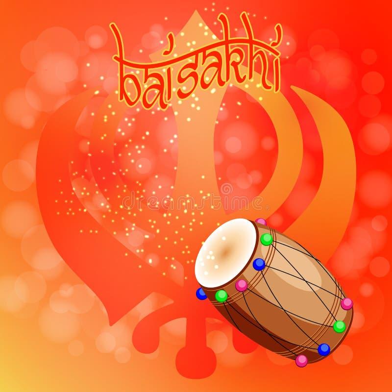 Viering Vakantie Baisakhi Nieuwjaar Sikhs vector illustratie